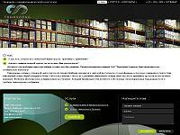 www.transneda.lt - muitinės tarpininkai, sandėliavimo paslaugos